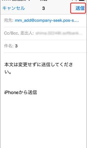 step2-300x510