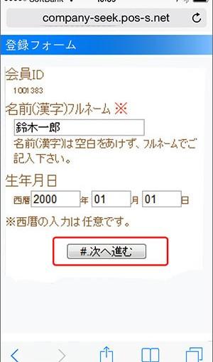 step4-300x510
