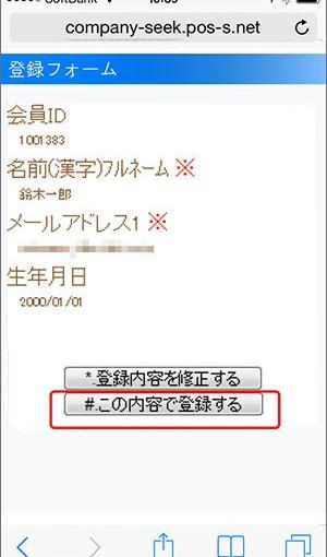 step5-300x510